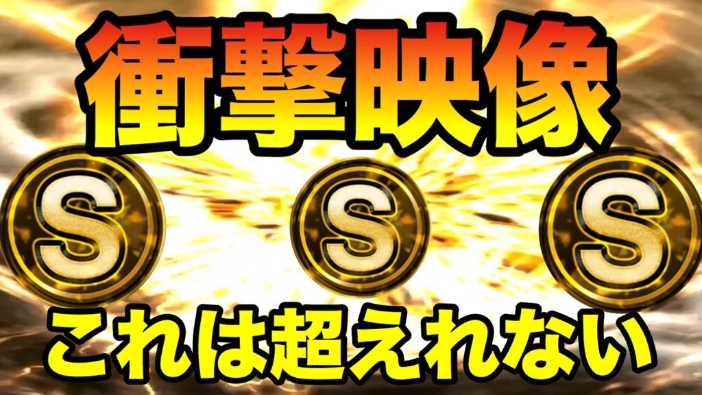 f:id:panda-mama-chan02:20180713181812j:image