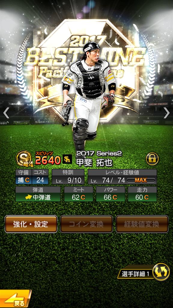 f:id:panda-mama-chan02:20180719142544p:image