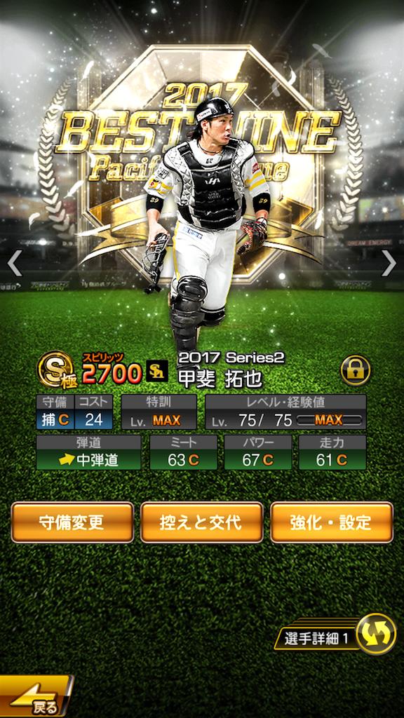f:id:panda-mama-chan02:20180719143604p:image