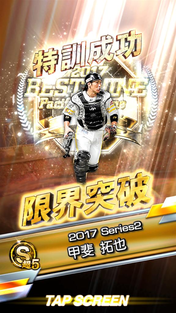 f:id:panda-mama-chan02:20180719143714p:image