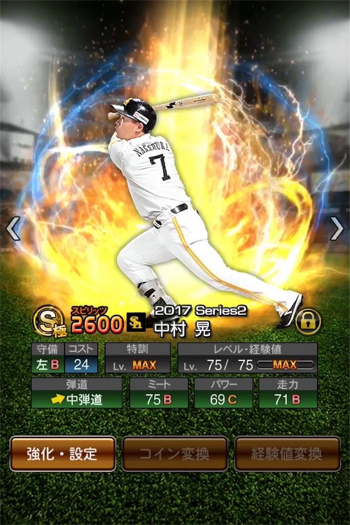 f:id:panda-mama-chan02:20180719153036j:image