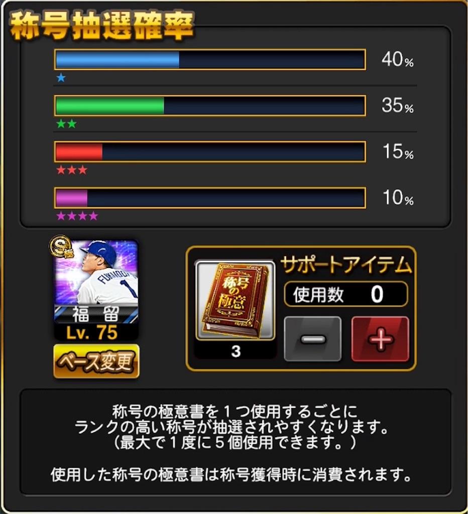 f:id:panda-mama-chan02:20180719221951j:image