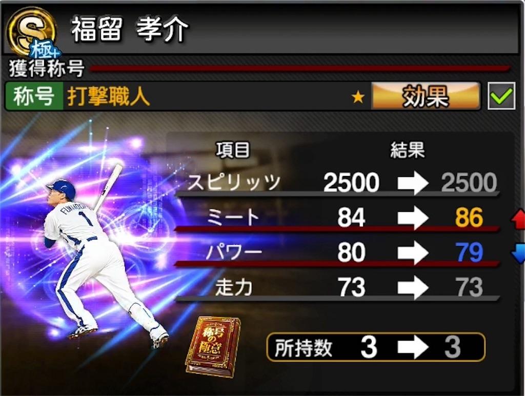 f:id:panda-mama-chan02:20180719222318j:image
