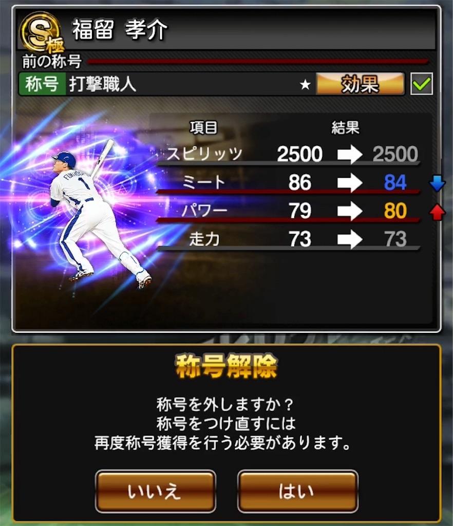 f:id:panda-mama-chan02:20180719223008j:image