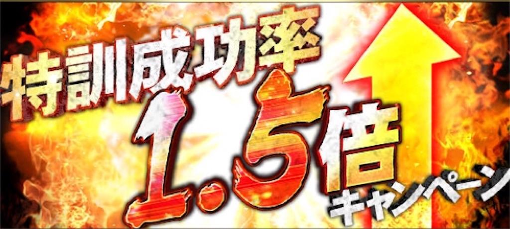 f:id:panda-mama-chan02:20180727121503j:image
