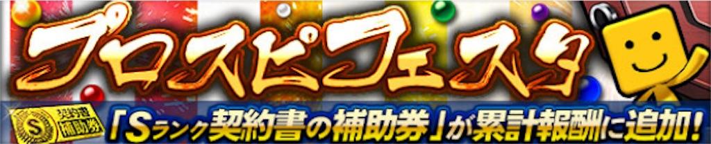 f:id:panda-mama-chan02:20180730172437j:image