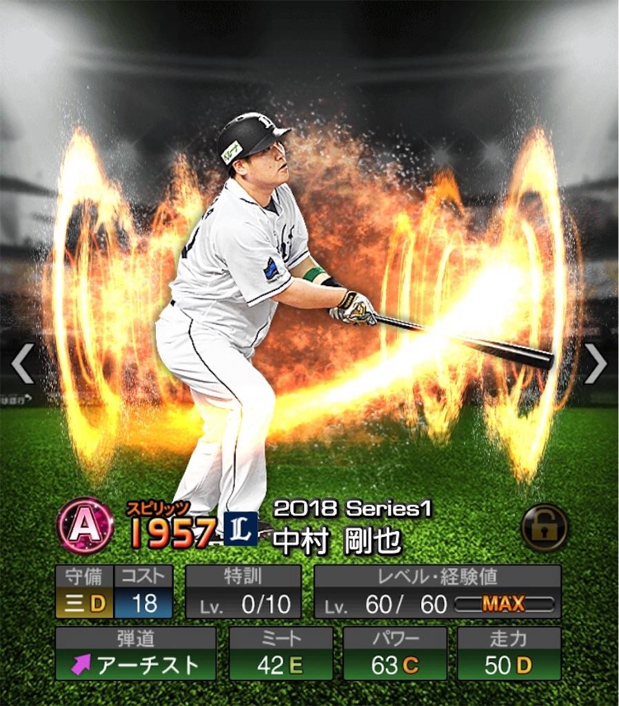 f:id:panda-mama-chan02:20180808152256j:image