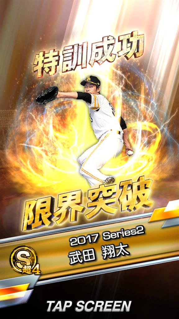 f:id:panda-mama-chan02:20180808180251p:image