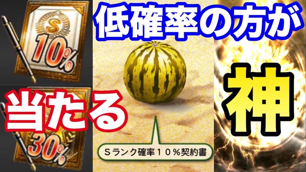 f:id:panda-mama-chan02:20180808225522j:image