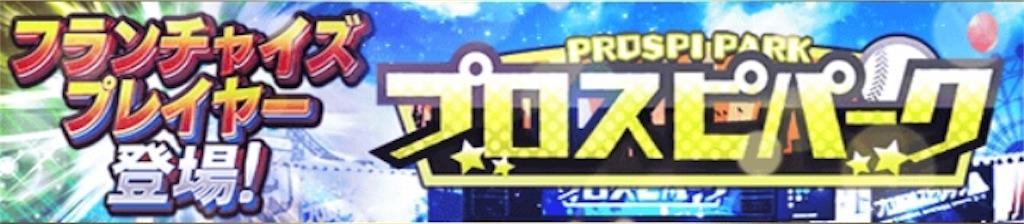 f:id:panda-mama-chan02:20180809162742j:image