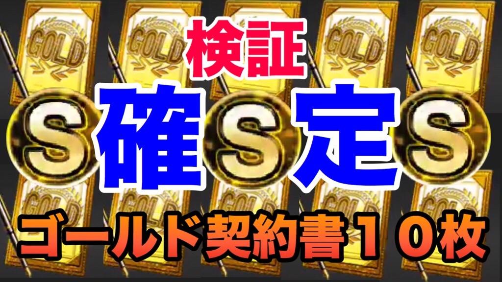 f:id:panda-mama-chan02:20180823175921j:image