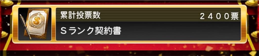 f:id:panda-mama-chan02:20180824154959j:image