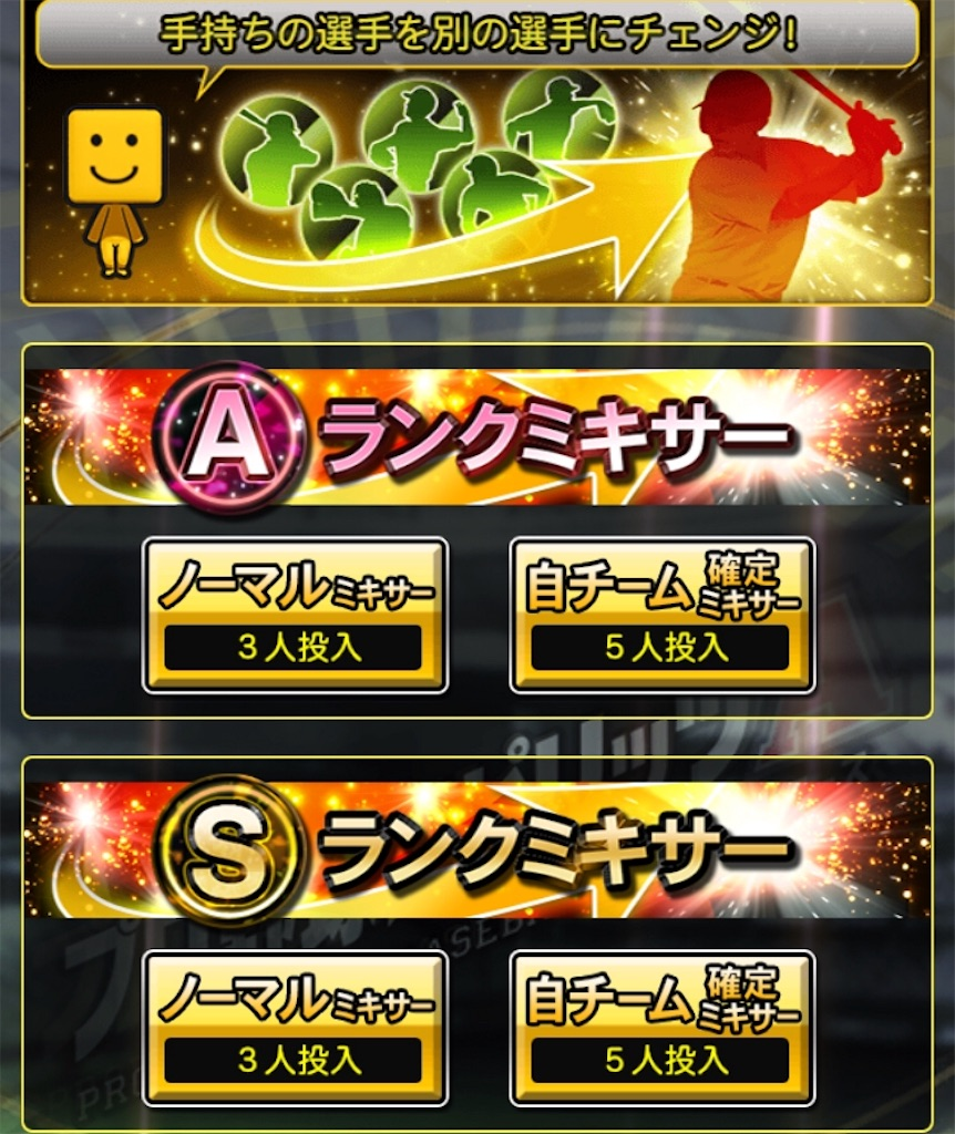 f:id:panda-mama-chan02:20180904174519j:image