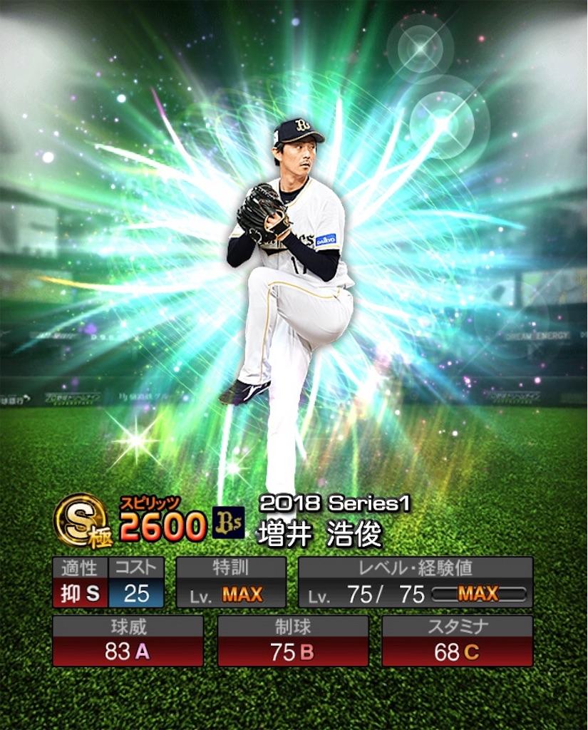 f:id:panda-mama-chan02:20180906004051j:image
