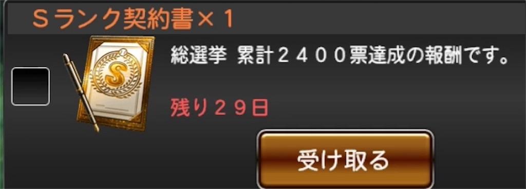 f:id:panda-mama-chan02:20180906004707j:image
