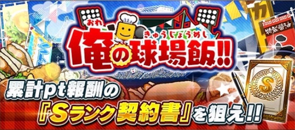 f:id:panda-mama-chan02:20180915151331j:image
