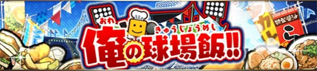 f:id:panda-mama-chan02:20180915153739j:image