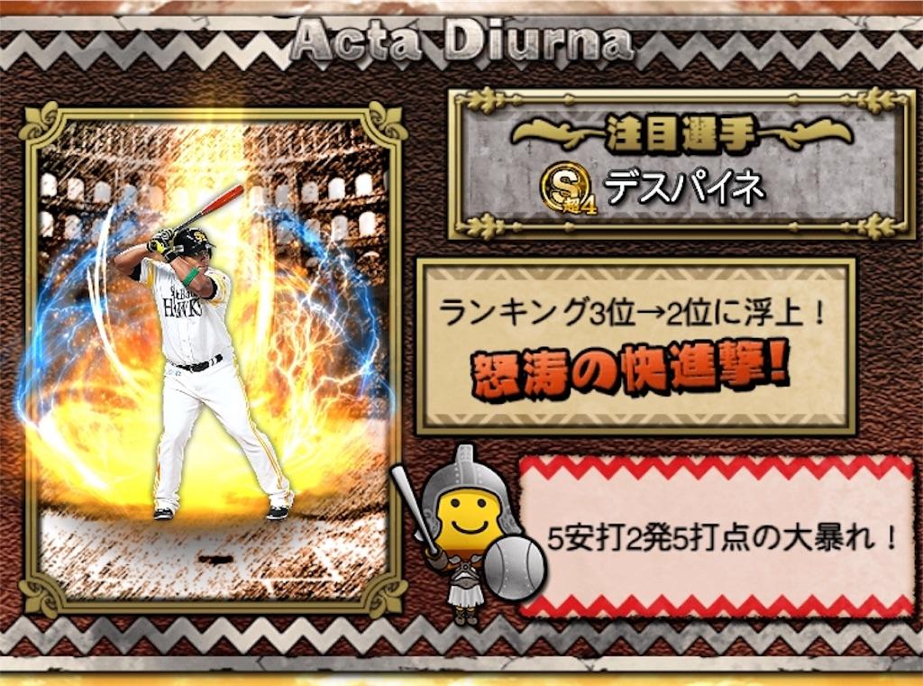 f:id:panda-mama-chan02:20180920123651j:image