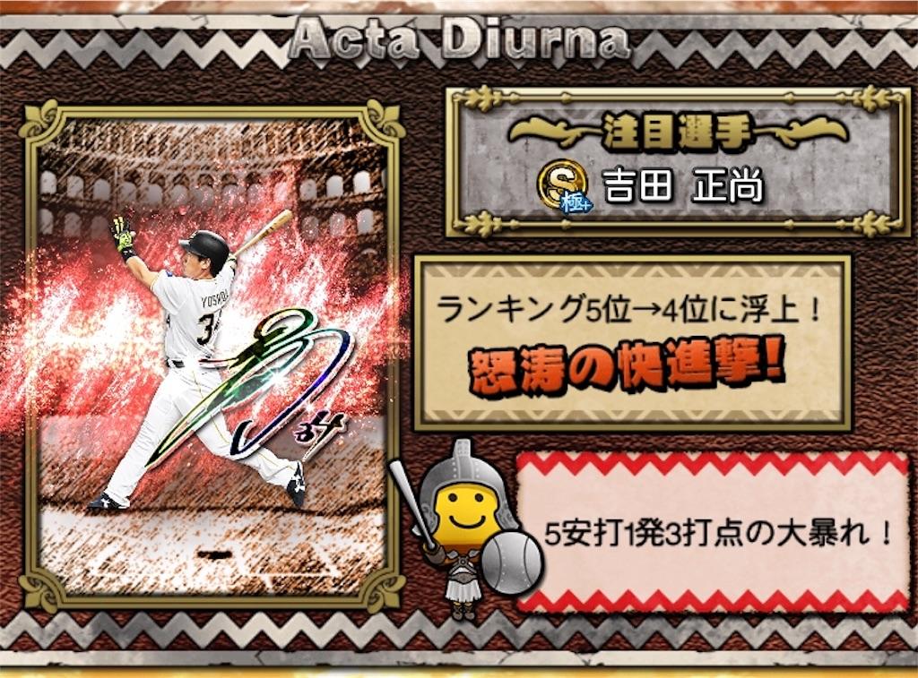 f:id:panda-mama-chan02:20180920123658j:image