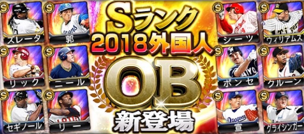 f:id:panda-mama-chan02:20180925165148j:image