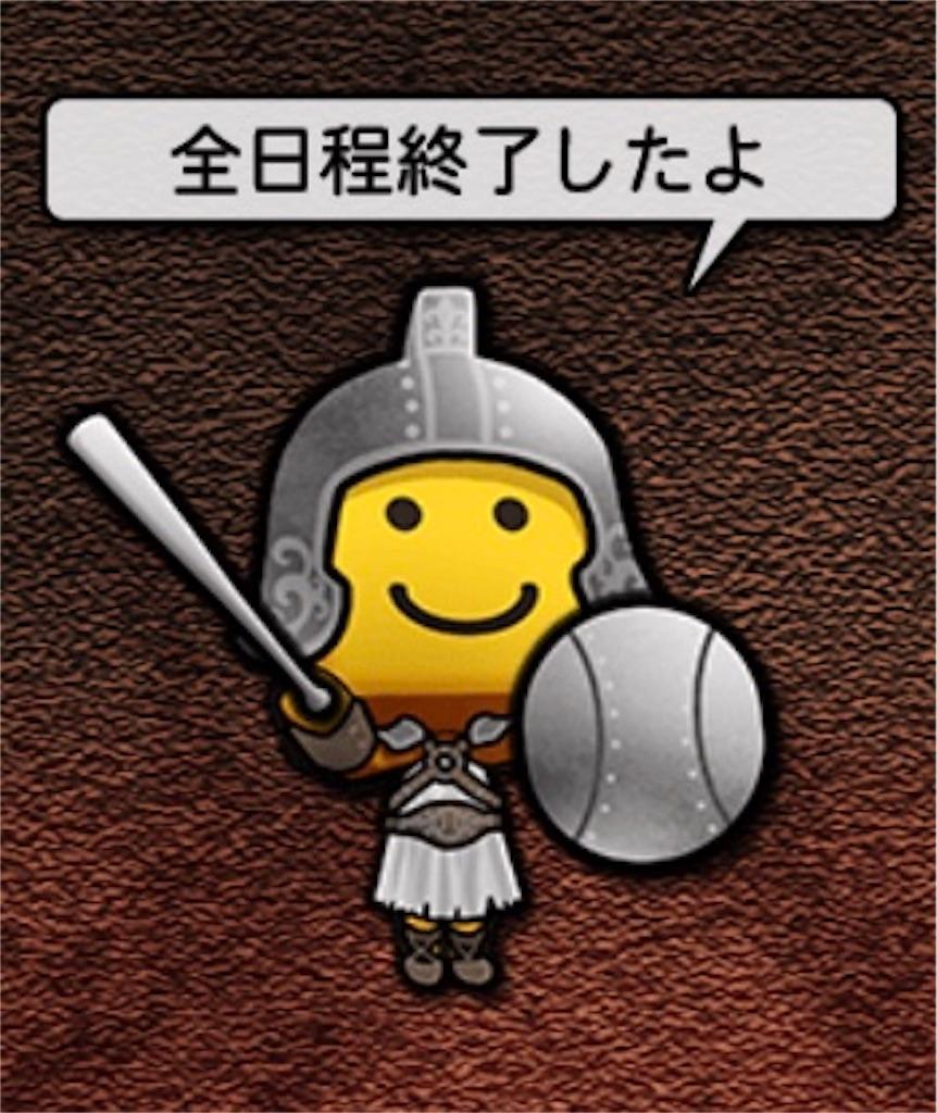 f:id:panda-mama-chan02:20180926195354j:image