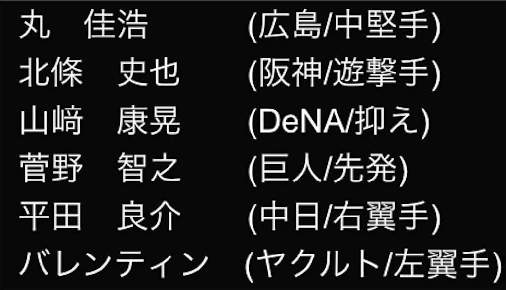 f:id:panda-mama-chan02:20181009165722j:image