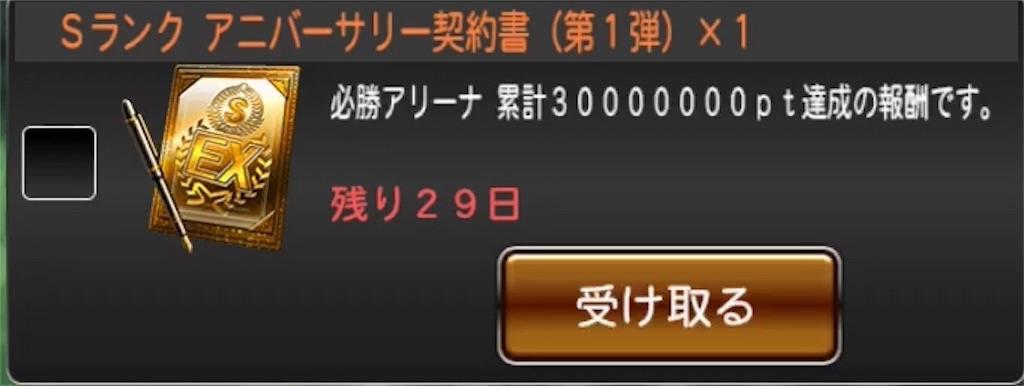 f:id:panda-mama-chan02:20181012130532j:image