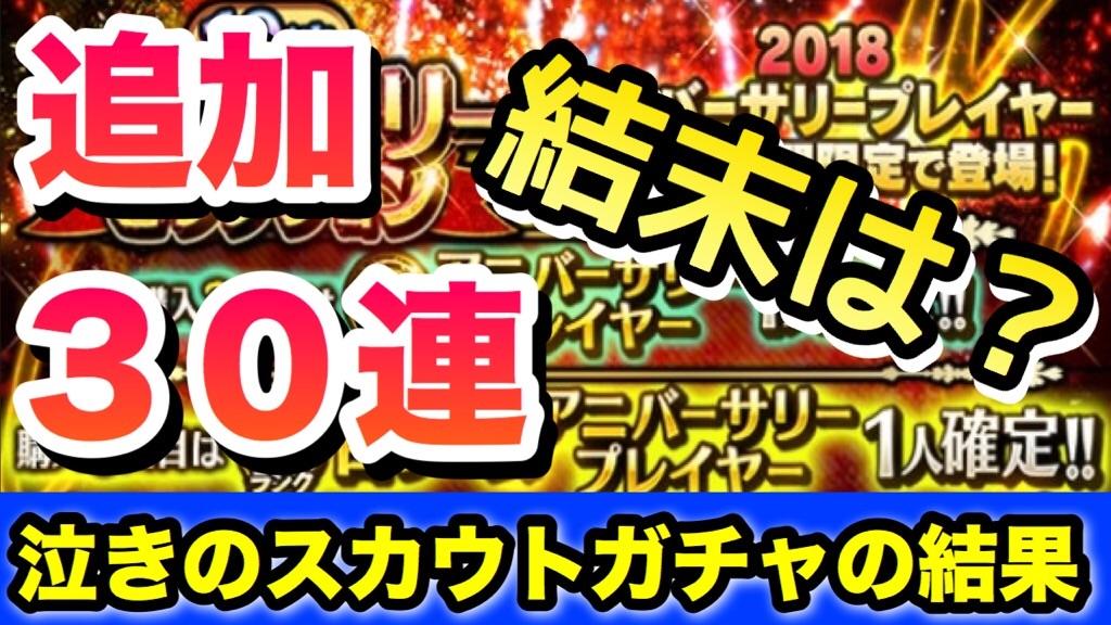 f:id:panda-mama-chan02:20181015174702j:image