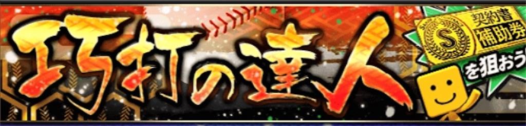f:id:panda-mama-chan02:20181015175446j:image