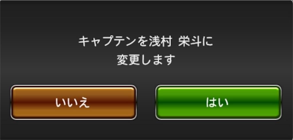 f:id:panda-mama-chan02:20181017131512j:image