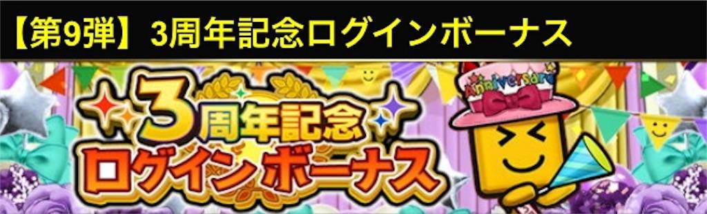 f:id:panda-mama-chan02:20181018202603j:image