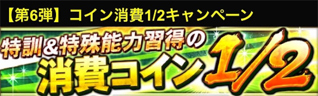 f:id:panda-mama-chan02:20181018202606j:image