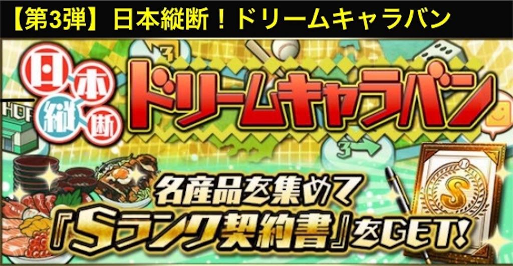 f:id:panda-mama-chan02:20181018202615j:image