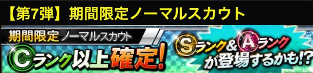 f:id:panda-mama-chan02:20181018202618j:image