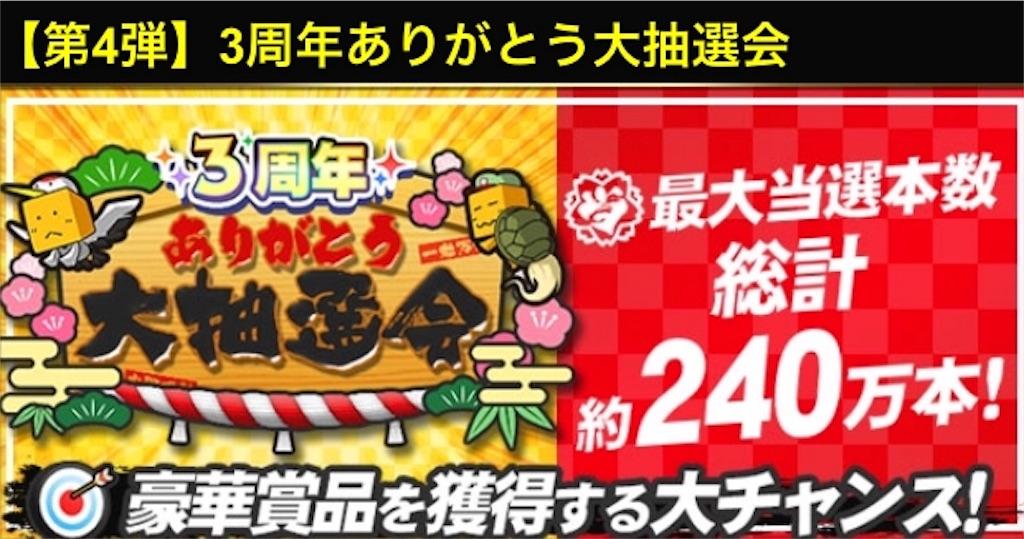 f:id:panda-mama-chan02:20181018202627j:image