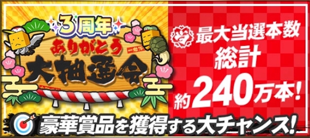 f:id:panda-mama-chan02:20181020131412j:image