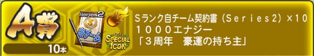 f:id:panda-mama-chan02:20181020131555j:image