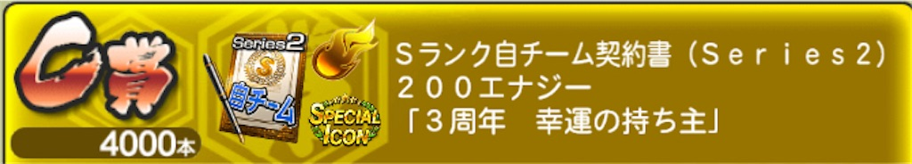 f:id:panda-mama-chan02:20181020131630j:image