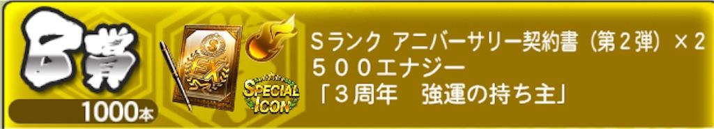 f:id:panda-mama-chan02:20181020131632j:image