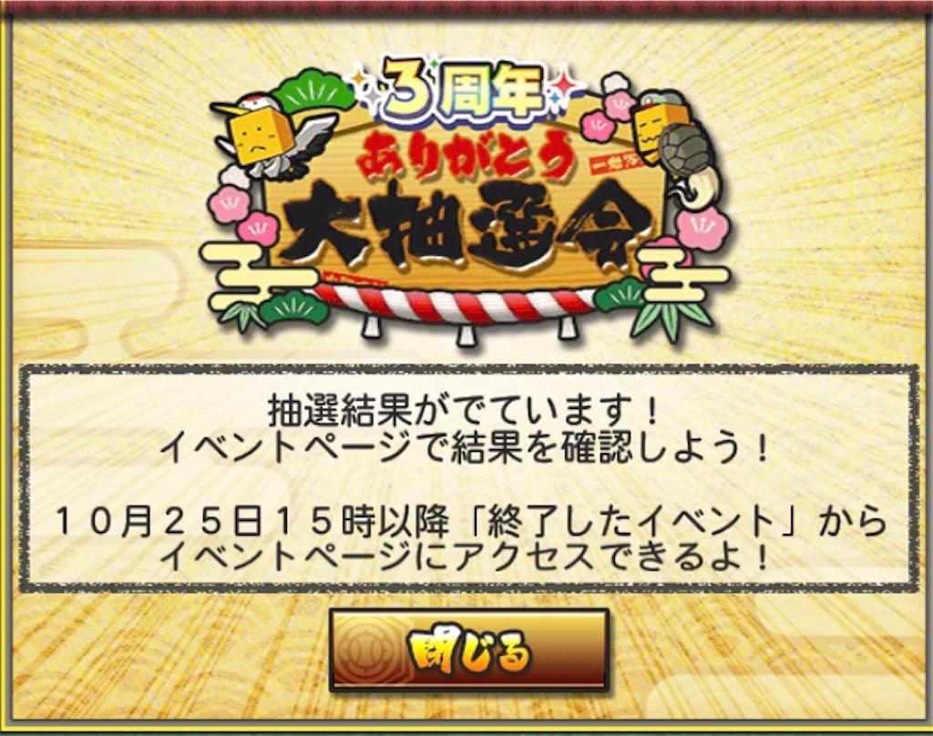 f:id:panda-mama-chan02:20181024103026j:image