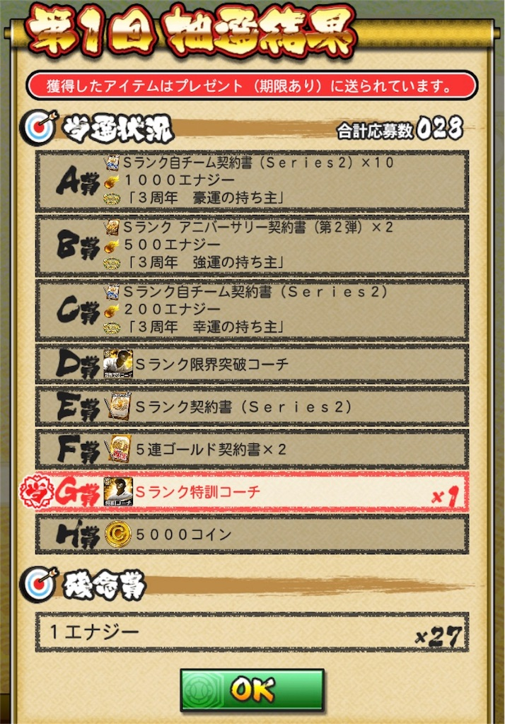 f:id:panda-mama-chan02:20181024111445j:image