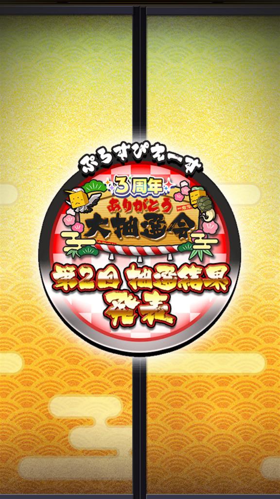 f:id:panda-mama-chan02:20181026203154p:image