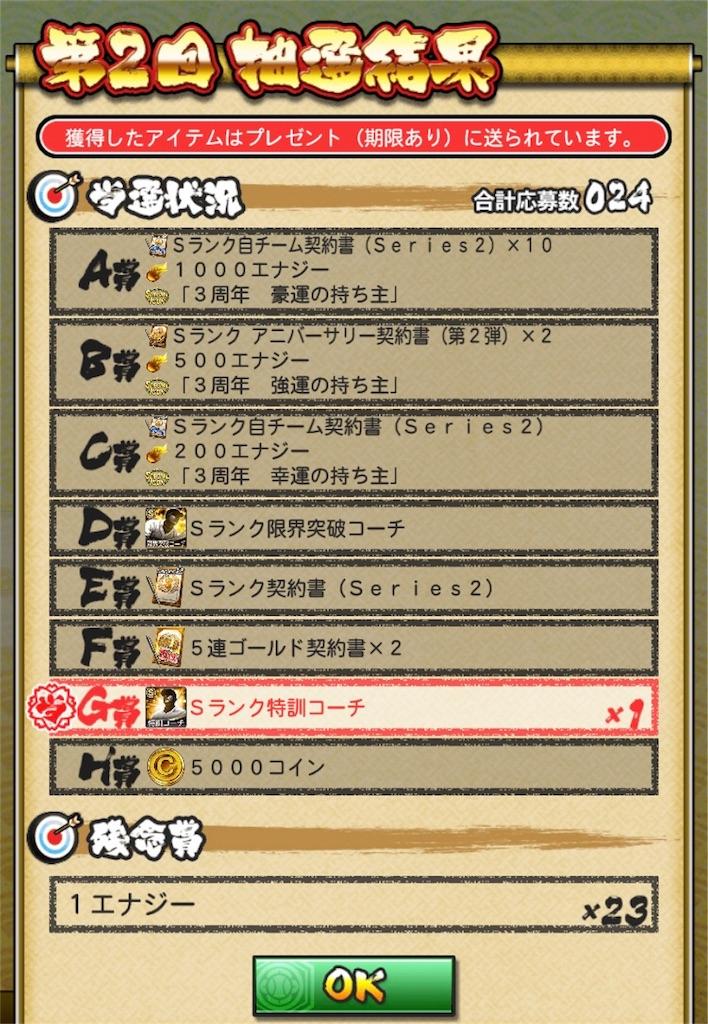 f:id:panda-mama-chan02:20181026203211j:image