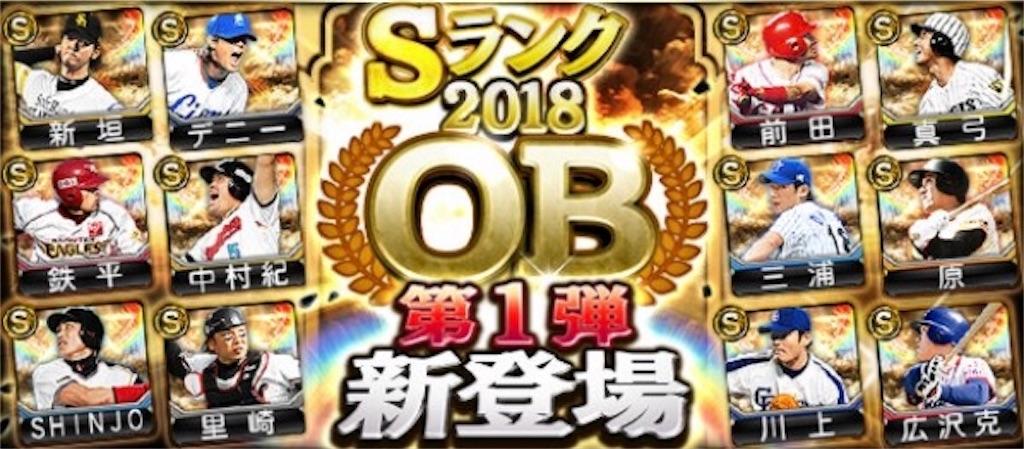f:id:panda-mama-chan02:20181105185537j:image