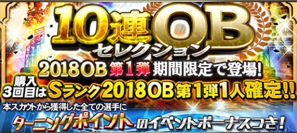 f:id:panda-mama-chan02:20181105190428j:image