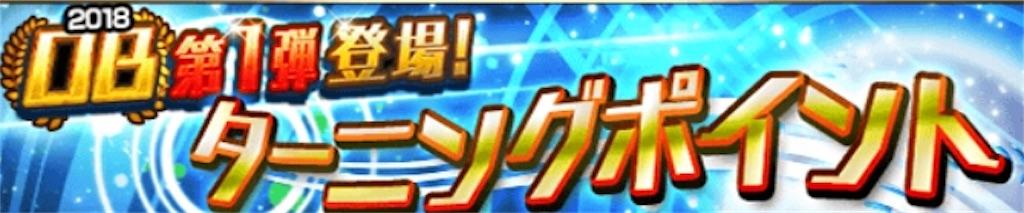 f:id:panda-mama-chan02:20181108161216j:image