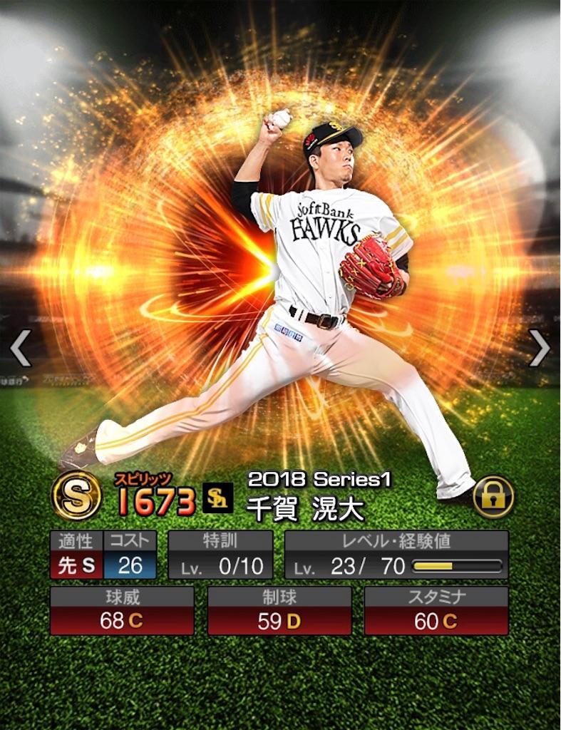 f:id:panda-mama-chan02:20181112222231j:image