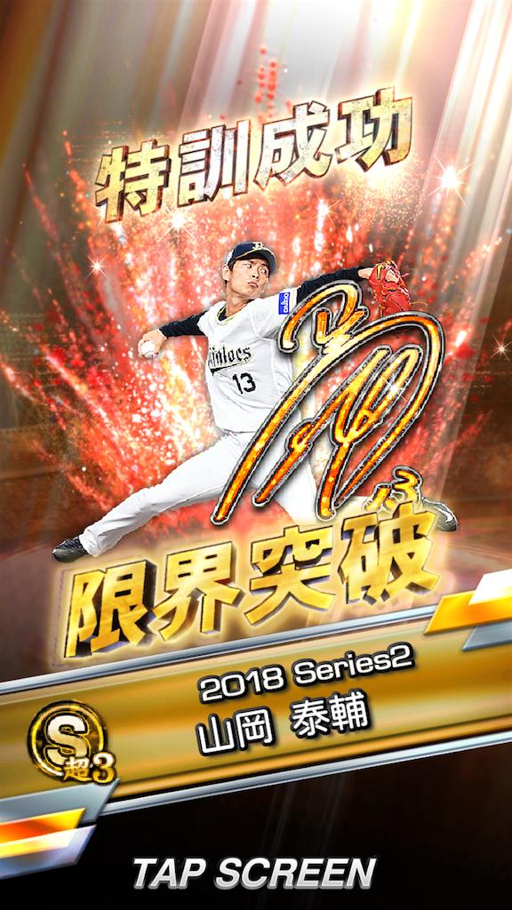 f:id:panda-mama-chan02:20181113155729p:image