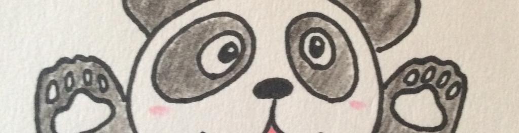 f:id:panda-mzlbk:20160414164038j:plain