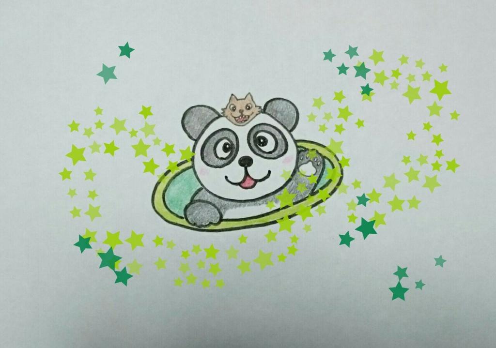 f:id:panda-mzlbk:20160714153545j:plain